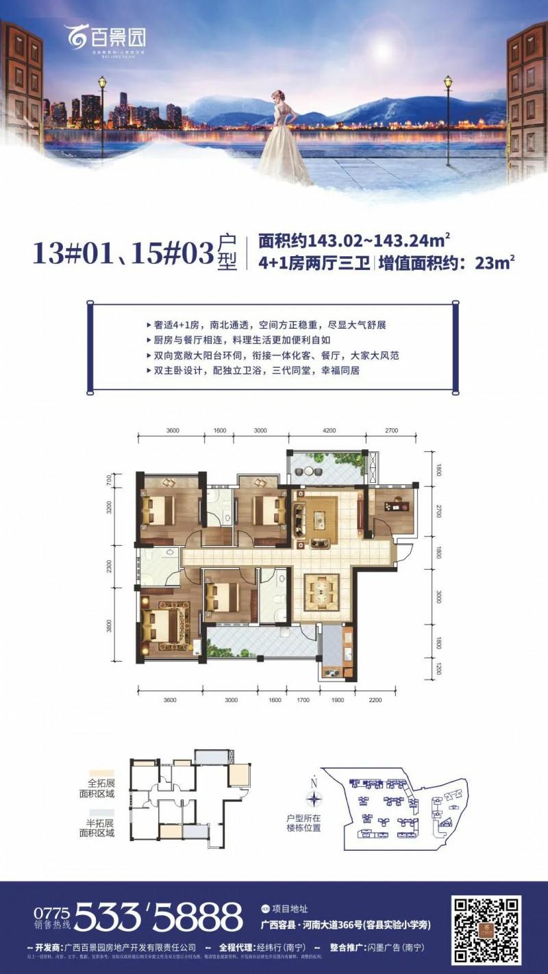 微信图片_20200704115524
