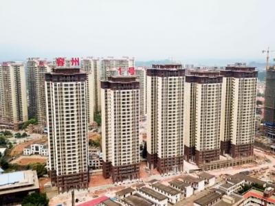 容县容州1号2021年4月航拍视频